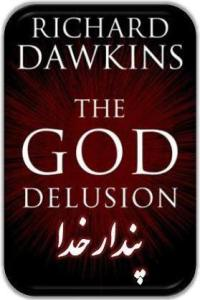 god-delusion-persian